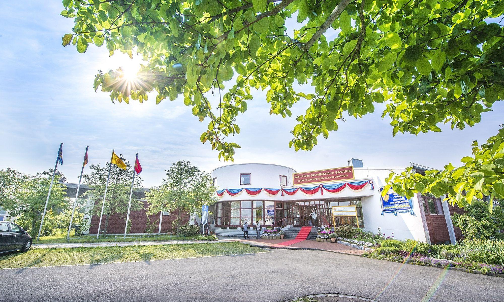 Wat Dhammakaya Bavaria